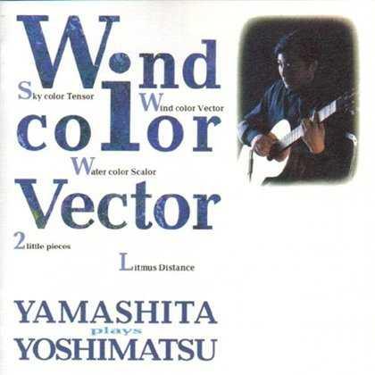 Yamashita Plays Yoshimatsu (FLAC)