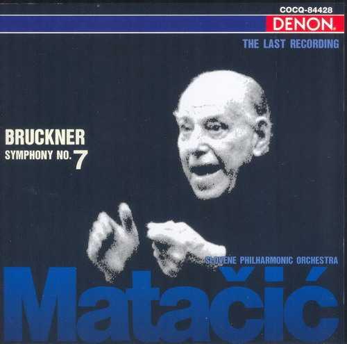 Matacic: Bruckner - Symphony no.7 (APE)