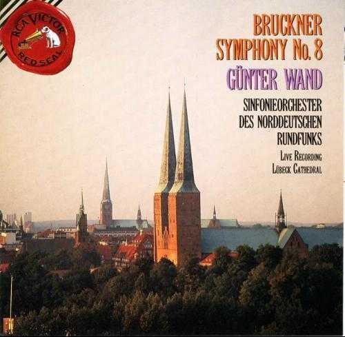 Wand: Bruckner - Symphony no.8 (2 CD, FLAC)