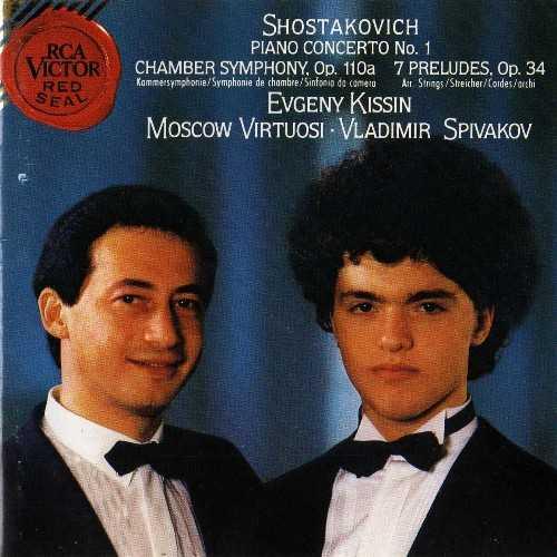 Kissin, Spivakov, Moscow Virtuosi: Shostakovich - Piano Concerto no.1, Chamber Symphony op.110a, 7 Preludes op.34 (APE)