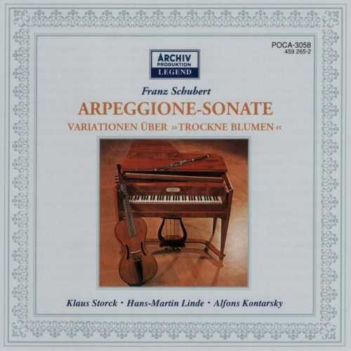 Storck, Linde, Kontarsky: Schubert - Arpeggione Sonate (FLAC)