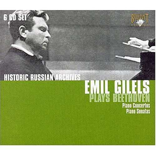 Historic Russian Archives: Emil Gilels Plays Beethoven (6 CD box set, FLAC)