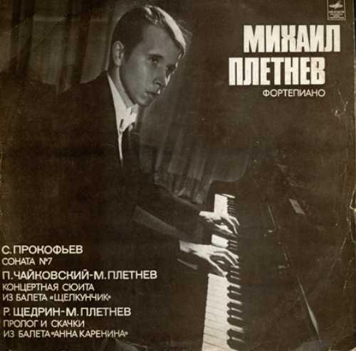 Pletnev plays Prokofiev, Tchaikovsky, Shchedrin (24bit/96kHz, LP)