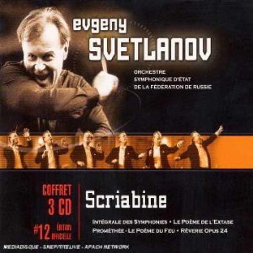 Svetlanov: Scriabine - Symphony no.1-3 (3 CD box set, APE)