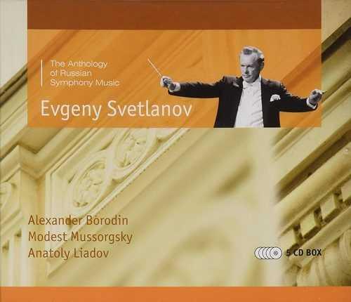 Svetlanov Conducts Borodin Mussorgsky Liadov (5 CD box set, APE)