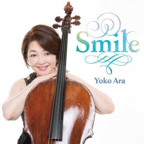 Yoko Ara, Takehiko Yamada - Smile (24/192 FLAC)