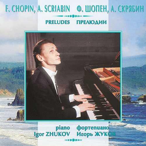 Zhukov: Chopin, Scriabin - Preludes (FLAC)