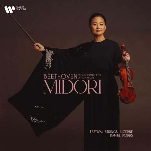Midori: Beethoven - Violin Concerto, 2 Romances (24/96 FLAC)