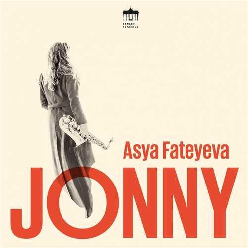 Asya Fateyeva - Jonny (24/96 FLAC)