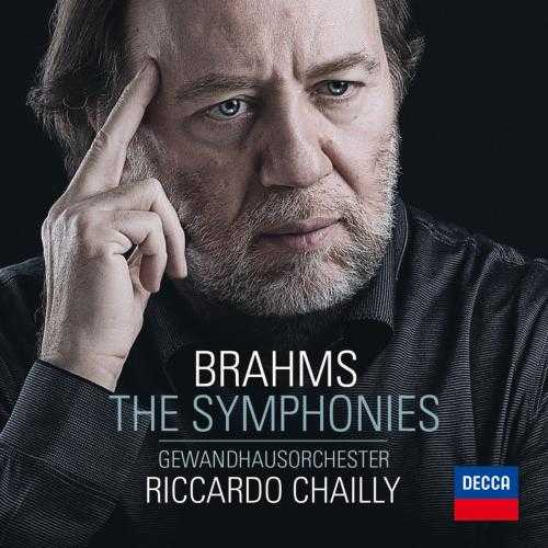 Chailly: Brahms - The Symphonies (24/96 FLAC)