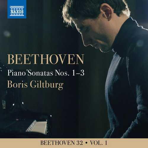 Boris Giltburg - Beethoven 32 vol.1. Piano Sonatas Nos. 1-3 (24/96 FLAC)
