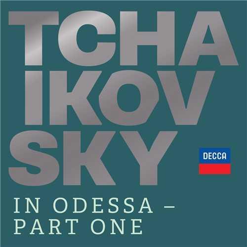 Tchaikovsky in Odessa - Part One (24/96 FLAC)