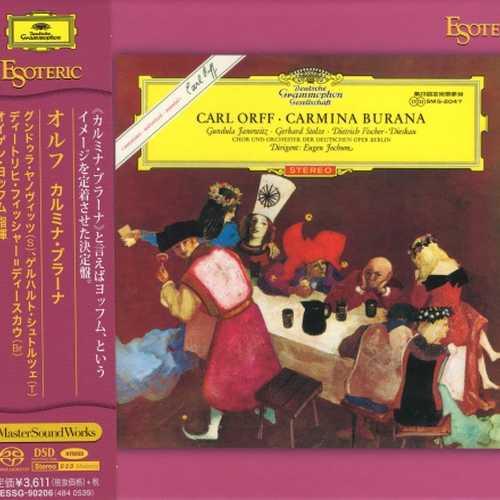 Jochum: Orff - Carmina Burana (SACD)