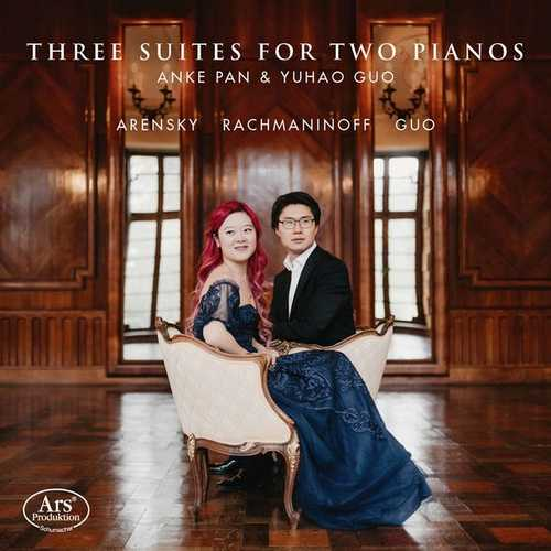 Arensky, Rachmaninoff, Guo: Three Suites for Two Pianos (24/48 FLAC)