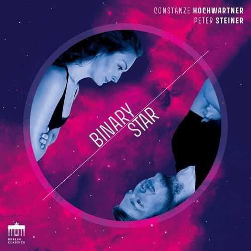 Peter Steiner - Binary Star (24/44 FLAC)