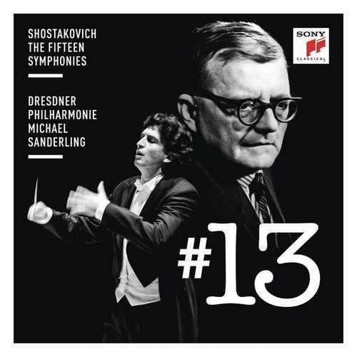 Michael Sanderling: Shostakovich - Symphony no.13 (24/96 FLAC)