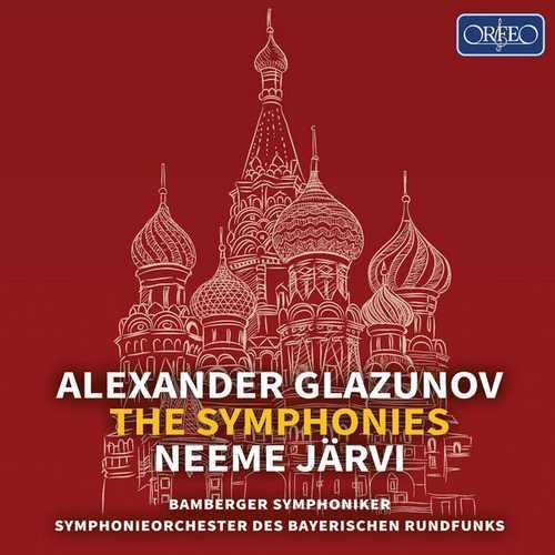 Järvi: Glazunov - The Symphonies (FLAC)