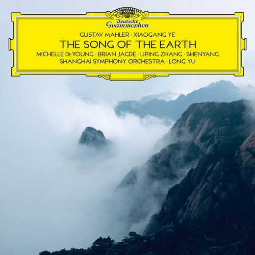 Yu: Mahler, Ye - The Song of the Earth (24/96 FLAC)