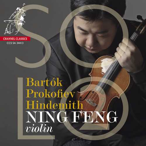 Ning Feng - Solo 2 (FLAC)