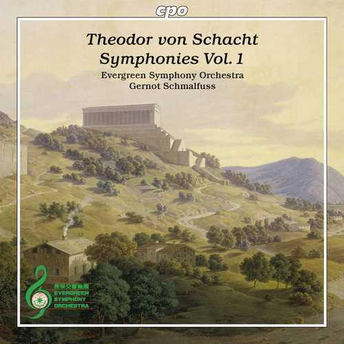 Schmalfuss: Schacht - Symphonies vol.1 (FLAC)