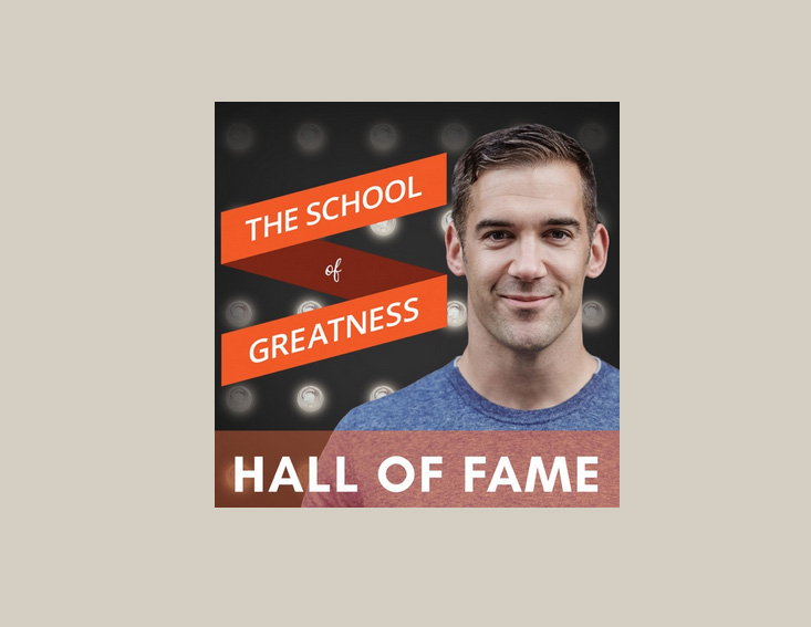 The School of Greatness: Lewis Howles