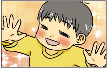 (子どもが笑顔で手をのばしてきている)