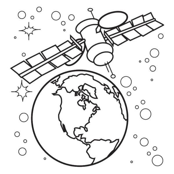 Спутник земли спутник земля космос Распечатать раскраски ...