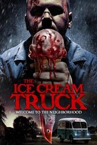 ice cream truck cover