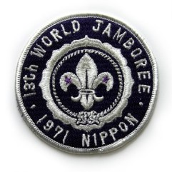 1971 World Jamboree Pocket Patch