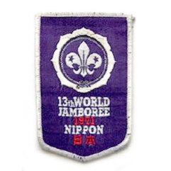 1971 World Jamboree Participant Pocket Patch