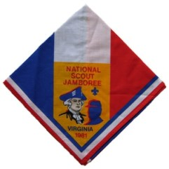 1981 National Jamboree Neckerchief