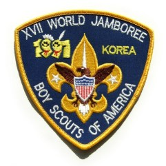 1991 World Jamboree USA Back Patch