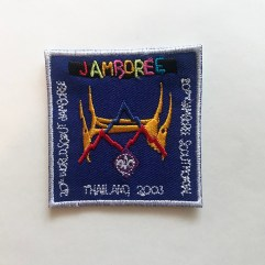 2003 World Jamboree