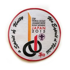 2015 World Jamboree Staff Pocket Patch