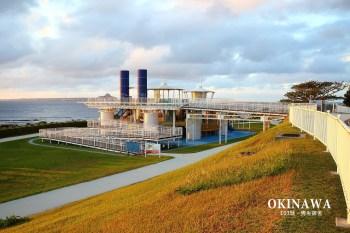 沖繩水族館隱藏版親子景點『夕陽廣場Aqua Town』|三層樓高蒸汽船造型、30多項精密關卡等你來挑戰