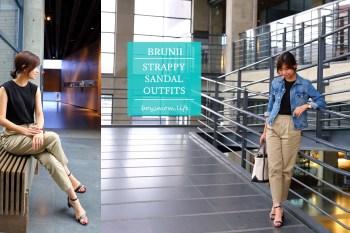 好穿好搭一字涼鞋推薦,Brunii細帶中跟涼鞋