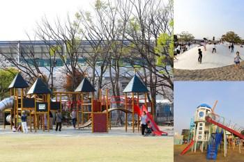 京都親子景點賽馬場 200日圓就能暢玩的主題公園