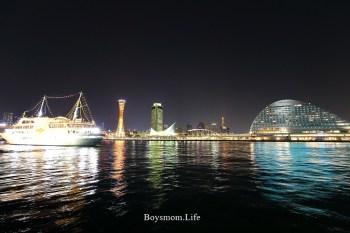 神戶大倉飯店|無敵夜景當前親子遊也能耍浪漫