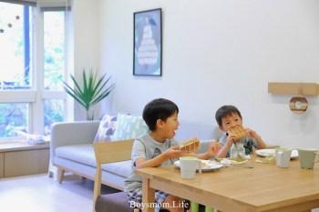 無印良品無垢材餐桌|簡單卻難尋的好設計