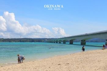 【沖繩景點】北部必訪古宇利島 被翡翠綠水色環繞的神聖小島