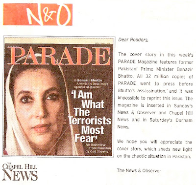 Bhutto from beyond – The Editor's Desk