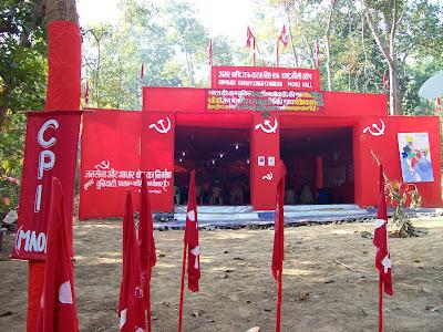 Guerilla,CPI(maoist)