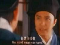 唐伯虎點秋香川語版