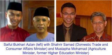 Saiful Shahrir Mustapha