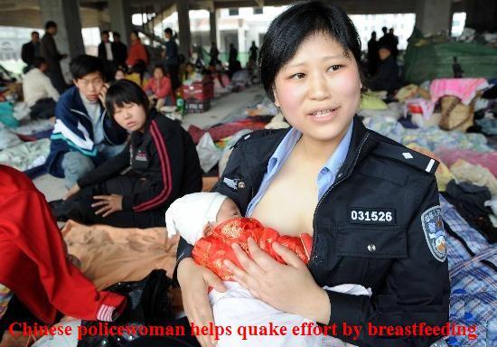 [china+policewoman.JPG]