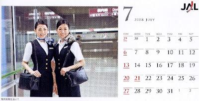 Julio Jal july calendars