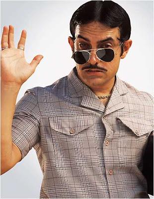 Aamir khan in babu style wallpaper