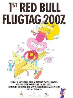 Redbull Flugtag Kuwait 2007