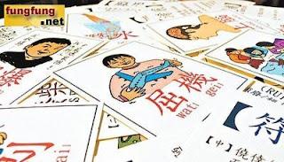 DaXxX BloGGer.HK: 港式潮語(常用)