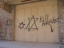 Hebron Graffiti 4